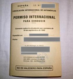 IMGP3693